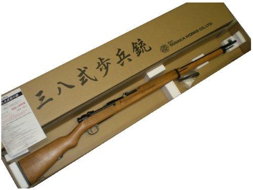 タナカ 三八式歩兵銃 ガスガン