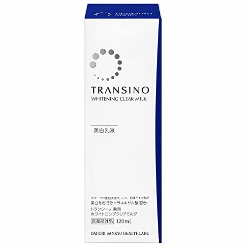 第一三共ヘルスケア トランシーノ 薬用ホワイトニングクリアミルク 120mL 【医薬部外品】