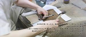 大矢製作所 両面平型おろし金(L)