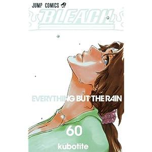 BLEACH―ブリーチ― 60 (ジャンプコミックス)