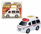 おしゃべりピカピカ救急車