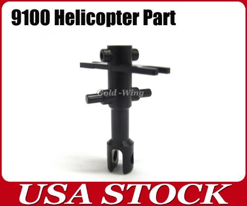 Double Horse 9100-06 Inner Shaft For Double Horse 9100 Helicopter