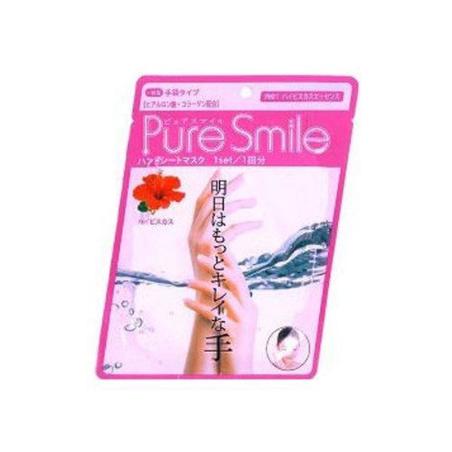 Pure Smile ハンドシートマスク ハイビスカス 10枚セット