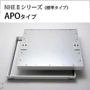 ニューハッチ NHE II シリーズ(標準タイプ)【 APO (鍵なし) 】Pタイル600
