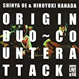 ORIGIN DUO~COUNTERATTACK 大江慎也&花田裕之ACOUSTIC LIVE(DVD付)