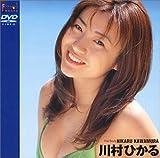 Final Beauty 川村ひかる [DVD]