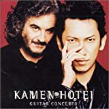 《CD》KAMEN&HOTEI:GUITAR CONCERTO