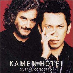 KAMEN&HOTEI:GUITAR CONCERTO