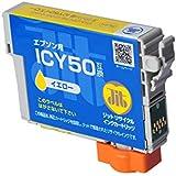 エプソン ICY50 イエロー対応 ジットリサイクルインク JIT-NE50YZN 日本製