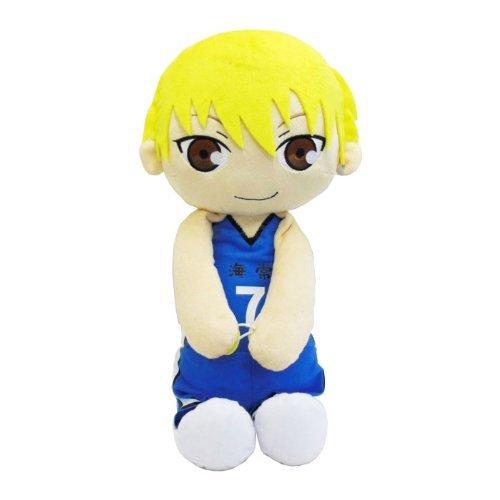 Kuroko's Basketball – Kuttari Cushion [Ryouta Kise] online kaufen