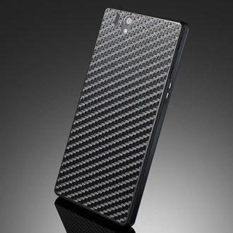 国内正規品Xperia z 保護スキン 液晶保護フィルム付き、SPIGEN SGP SkinGuard スキン・ガード(カーボン・ブラック)