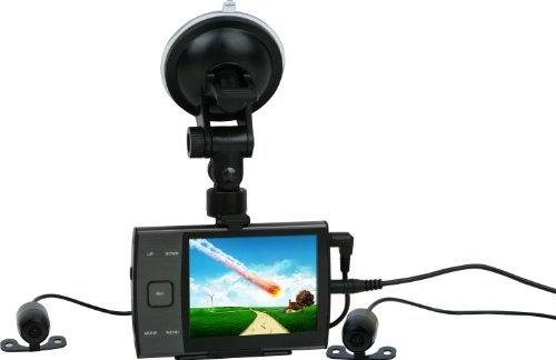 "Iconbit Dvr Q2 - 3.5"" Lcd, Dual-Channel Car Camcorder With External Wired Hidden Cameras."