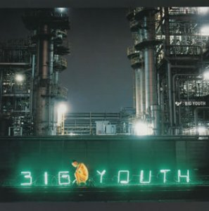 ECD - BIG YOUTH
