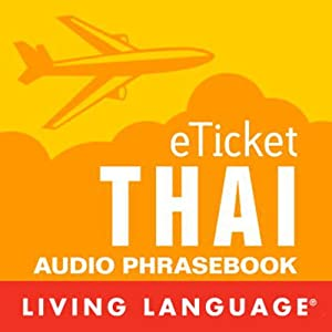 eTicket Thai | [Living Language]