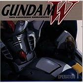 新機動戦記ガンダム W OPERATION 1