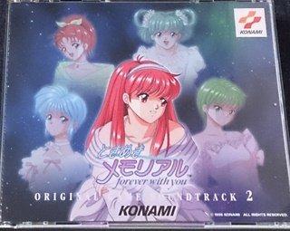 ときめきメモリアル オリジナル・ゲーム・サントラ 2