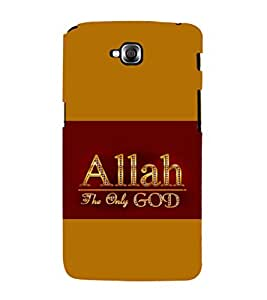 printtech Allah Muslim God Back Case Cover for LG GPro Lite / LG G Pro Lite Dual D686