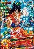 【シングルカード】限定)孫悟空(くら寿司限定)/プロモ GDPK-01