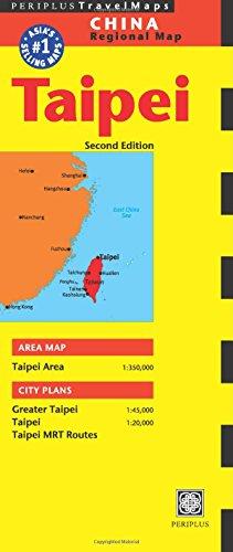Taipei Travel Map (Periplus Maps)