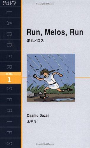 Run,Melos,Run―走れメロス (ラダーシリーズ) (洋販ラダーシリーズ)
