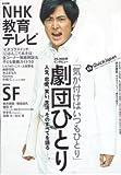 クイックジャパン (Vol.66)