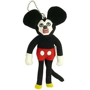 Amazon.com: Cubic Mouth Venta Bull mascot (Mickey) (japan