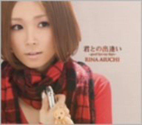 CD : Rina Aiuchi - Kimi to No Deai / Good Bye My 17S (Japan - Import)