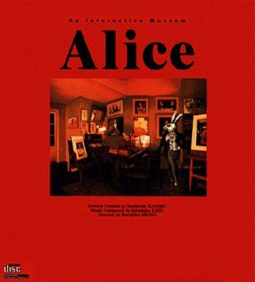 Alice: An Interactive Museum (PC / MAC CD-ROM) (Computer Game)