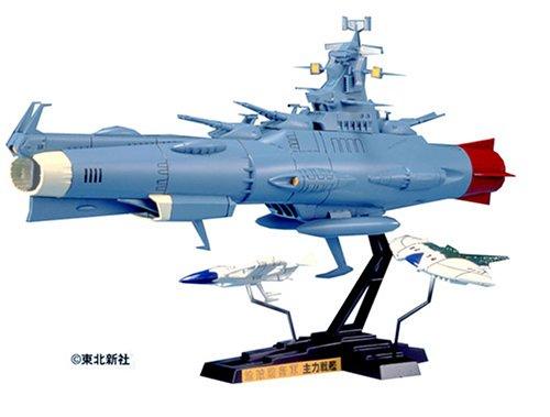 1/700 地球防衛軍主力戦艦 (宇宙戦艦ヤマト)