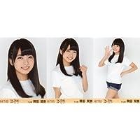 HKT48 公式生写真 アリーナツアー 会場限定 【岡田栞奈】 3枚コンプ