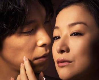セカンドバージン スタンダード・エディション [DVD]