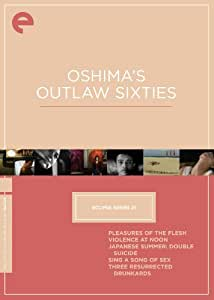 Oshima's Outlaw Sixties: Criterion Collection (Eclipse Series 21)