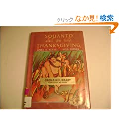 Squanto and the First Thanksgiving (Holiday on My Own Books)