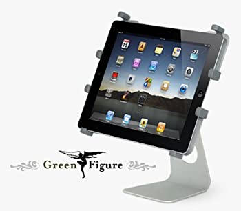 iHolder Aluminum Stand for iPad/iPad 2/iPad 3(WiFi/WiFi+3G)