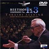 ベートーヴェン:交響曲第1&3番