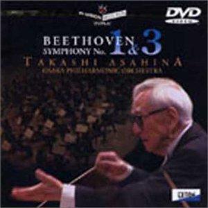 ベートーヴェン:交響曲第1&3番 [DVD]