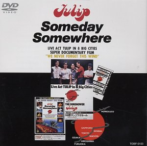 TULIP/Someday Somewhere [DVD]
