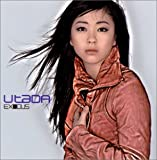 YOU MAKE ME WANT TO BE A MAN-Utada