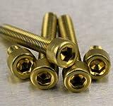 Aluminium Fuel Cap Kit Cagiva Mito 125 Gold