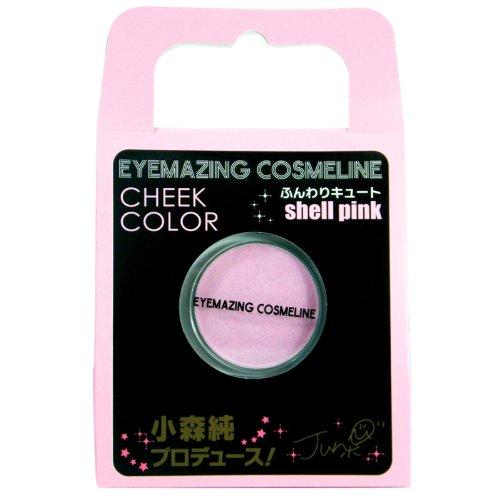 つやつやほっぺ モテ度No1のほんのり桜色EYEMAZINGCOSMELINGアイメイジングコスメライン チークカラー