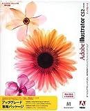 Adobe Illustrator CS2.0 日本語版 Macintosh版 アップグレード版 (旧製品)