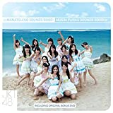 Manatsu no Sounds Good!  ? Musim Panas Sounds Good! Regular Version 【真夏のSounds good !】JKT48 4th Single CD+DVD 通常版