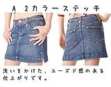 Anniversary レディース デニムスカート A2カラーステッチ ミニ ジーンズ ダメージ ユーズド 加工