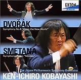 ドヴォルザーク:交響曲第9番「新世界より」/スメタナ:交響詩「モルダウ」