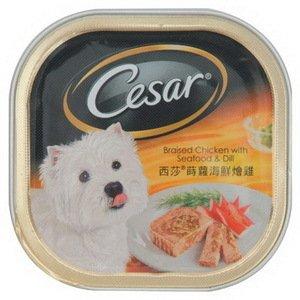 cesar bulgogi and vegetable 100g dog food new made in thailand. Black Bedroom Furniture Sets. Home Design Ideas