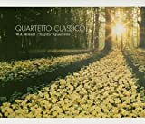 モーツァルト:ハイドン四重奏曲(CCCD)