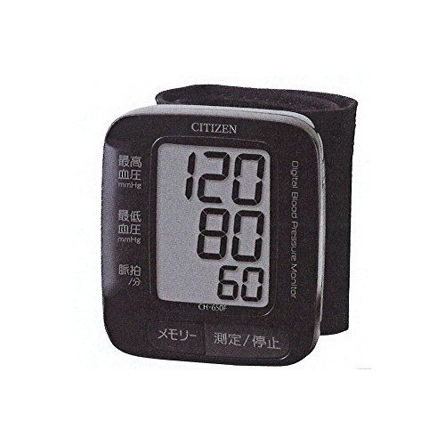 シチズン 電子血圧計 (手首式)CH-650F-BK