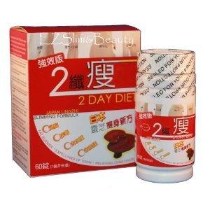 Green tea fat burner dietary supplement walmart image 2