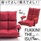 ATEX(アテックス)腹筋!座いす レッド AX-HC151rd