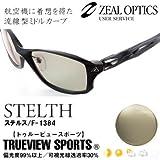 ZEAL (ジール) ステルス F-1384 マットブラック トゥルービュースポーツ (サングラス 偏光グラス)